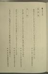 051031tanka_kanagawa_sinia_nyuusen4mei