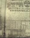 051101big_comic_tokyo_tower_monogatari2