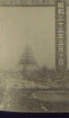 051101tokyo_tower_kensetu2
