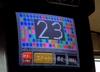 051106bus_bingo_suuji