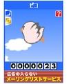 070410kotori_no_piko