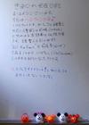 071031saito_kimagure_kaityo_nikki01