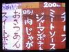 071106tv_tiisanpo_turumi_yokoham_12