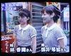 071106tv_tiisanpo_turumi_yokoham_16
