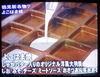071106tv_tiisanpo_turumi_yokoham_17
