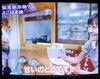 071106tv_tiisanpo_turumi_yokohama_3