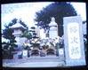 071106tv_tiisanpo_turumi_yokohama_7