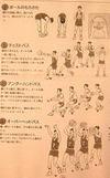 071113071112taiiku_ooba_kenkyu_j_10