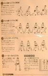 071113071112taiiku_ooba_kenkyu_ju_9