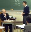 071116kyoin_kensyu_funato_ootani0_2
