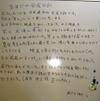 080129kimagurekaichonikki_by_saitom