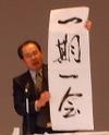 080209_0207zenkotyorei_kochokunji_2