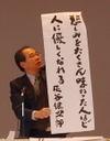 080209_0207zenkotyorei_kochokunji_4