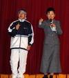 080229sansoukai_dasimono20080229_32