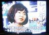 080306tanigawasyuntatou_ikiru2008_2
