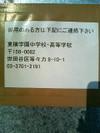 0805_mochiduki_0420_164455