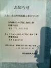 0805_mochiduki_0420_164537
