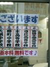 0805_mochiduki_0420_170307