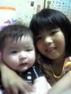 080604nagayama_okadasanae_hinacha_2