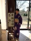 090307hosonosensei_in_tyakaitouyoko