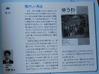 Yuuwa86kato1