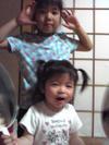 090822nagayamahinakanna_gosimai_by_