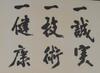 100316keisai_0313tokyucarseibikou_7