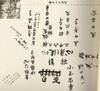 1962album_syokuinyosegaki