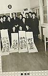 1964album_bukatu2_syodo