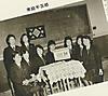 1964album_bukatu8_syugeibu